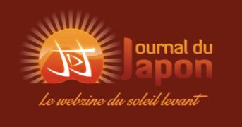 JDJ logo